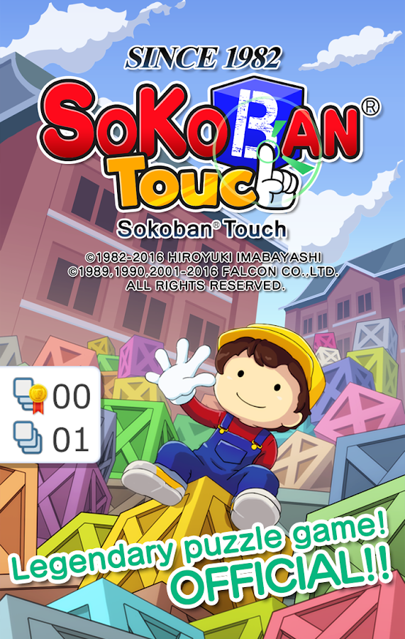 Sokoban Touch Screenshot 0