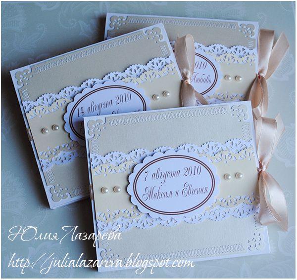 Сделать конверт для свадьбы