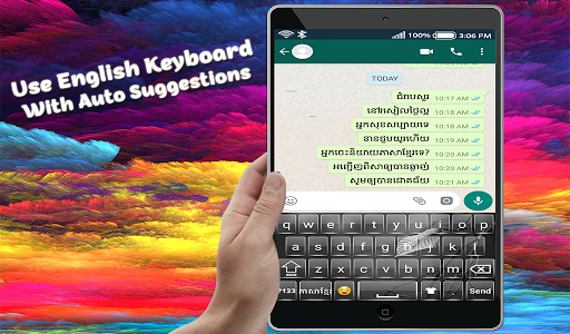 Izee Khmer Keyboard screenshot 14