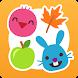 サゴミニワールド - Androidアプリ