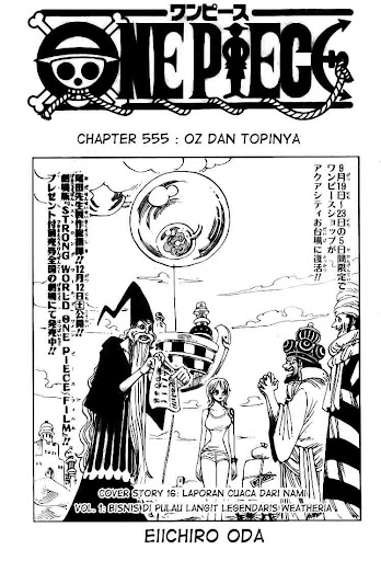 One Piece 555 page 01