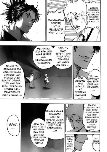 Gamaran page 17