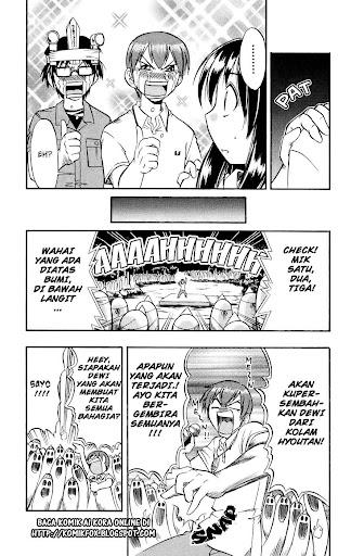 Ai Kora page 15