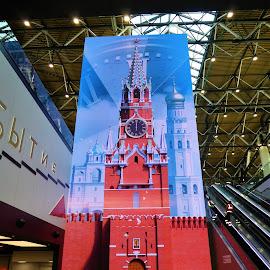 A digital installation_Red Kremlyn tower with clocks by Svetlana Saenkova - Digital Art Things ( digital installation, installation, red and blue )