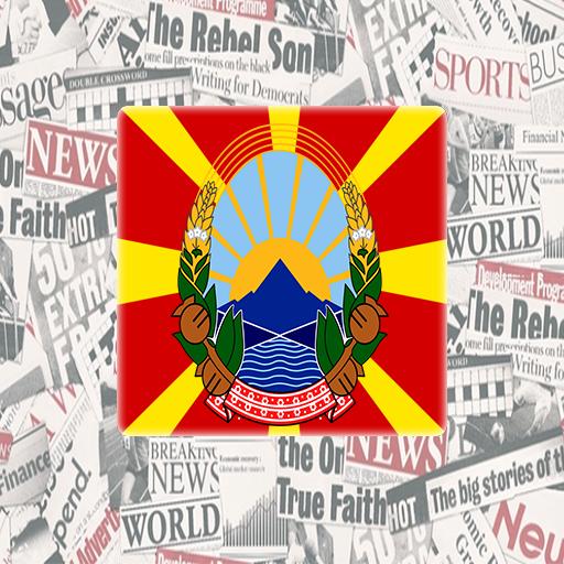 Android aplikacija Macedonia News na Android Srbija