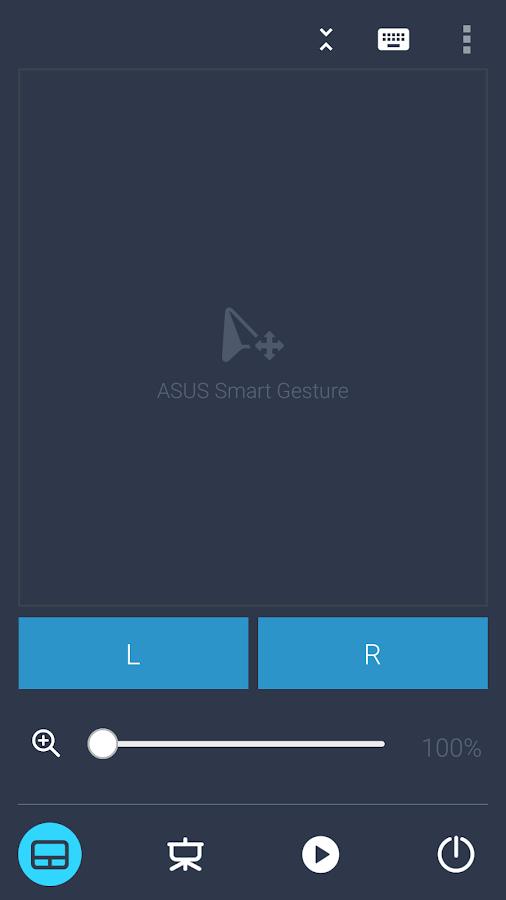 Remote Link (PC Remote) – Screenshot
