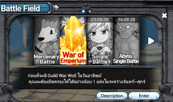 Screenshot of Ragnarok Mobile: WoE