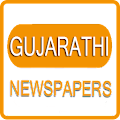 App All Gujarati News Paper apk for kindle fire