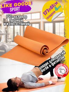 Коврик для йоги,GD-11683
