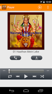Navratre Songs New - screenshot