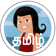 Earth Girl Tsunami - Tamil