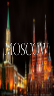 Moscow Wallpaper HD Complete - screenshot