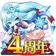 rpg Puchi~tsu and Chronicle online action game