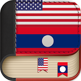 English To Lao Dictionary APK Icon