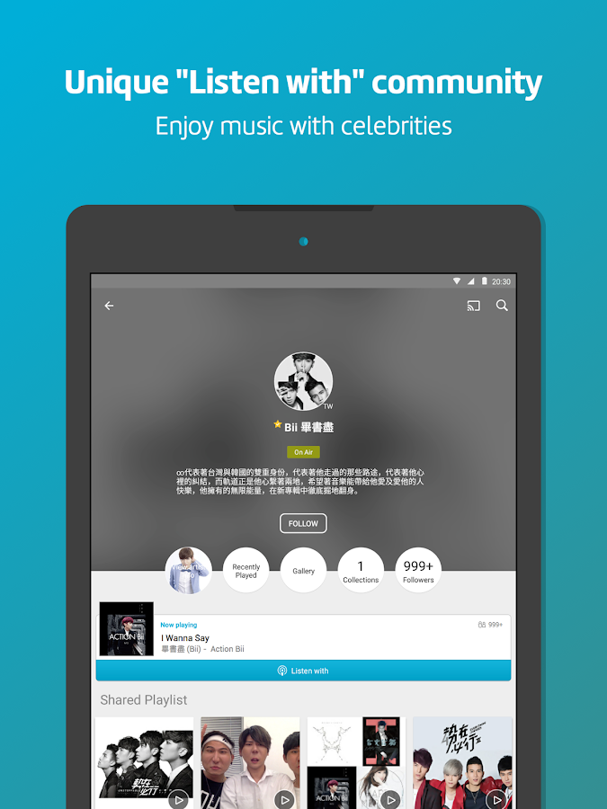 KKBOX- Let's music ! Screenshot 7