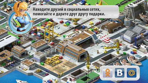 Мегаполис screenshot 5