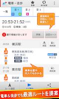 Screenshot of 地図アプリ -音声ナビ・渋滞 おでかけサポートアプリ