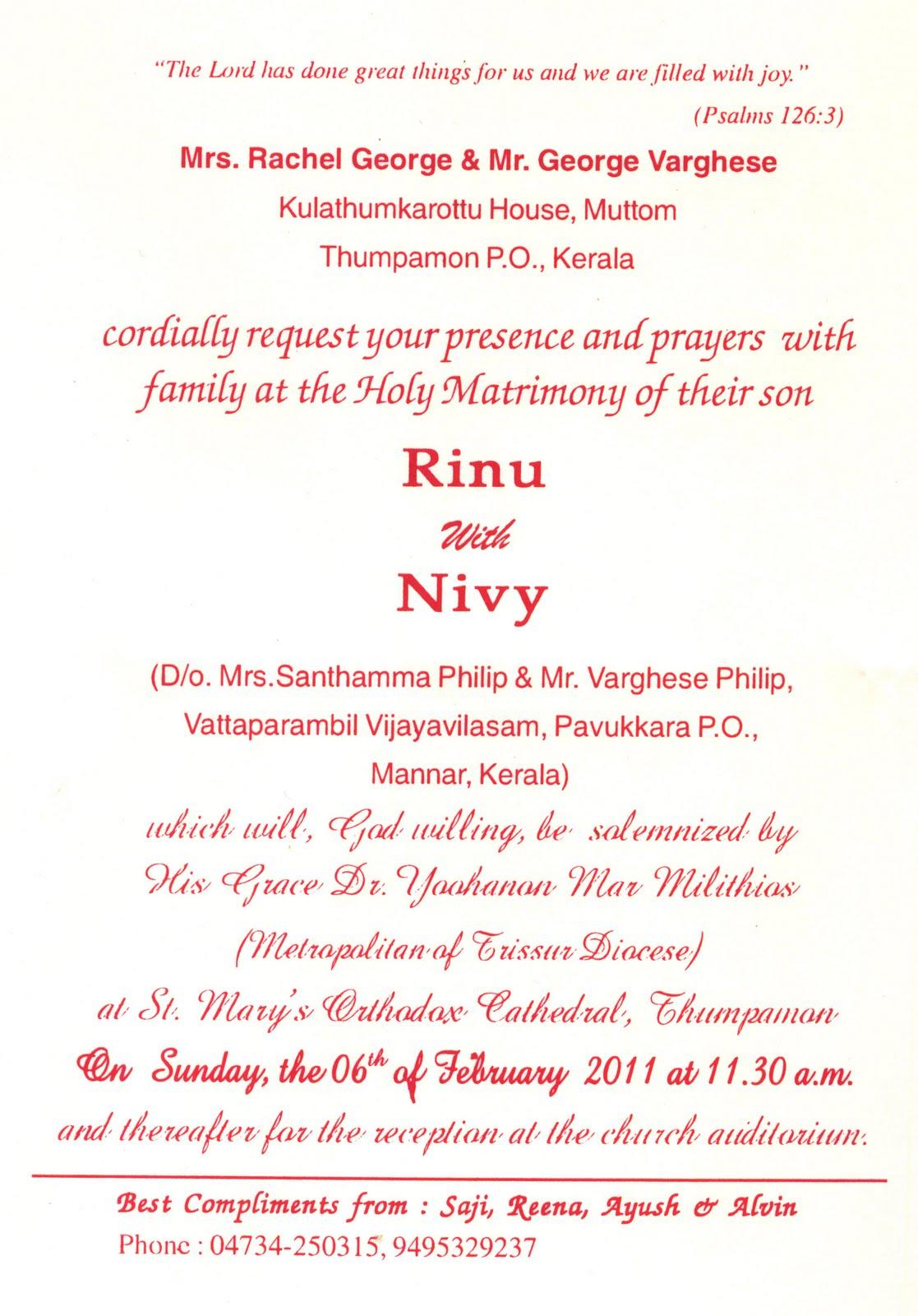 Marriage Invitation Letter In Malayalam – Wedding Invitation Ideas