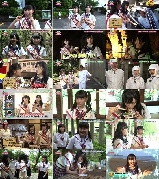 (TV-Variety)(720p) 西野未姫 田島芽瑠 – AKB観光大使 ep17 140918