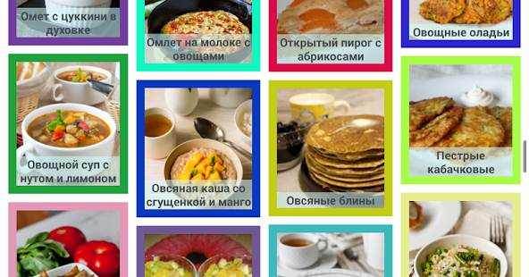 Вторые блюда для беременных рецепты 76