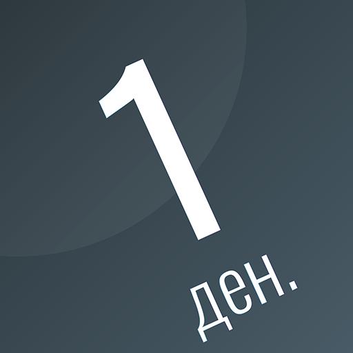 Android aplikacija Income Calculator Macedonia na Android Srbija