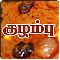 Tamil Samayal Kuzhambu APK for Bluestacks