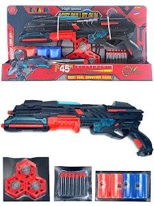 """Игровой набор серии """"Летние забавы"""", бластер со стрелами, FJ906"""