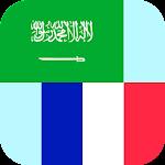 Arabic French Translator Icon