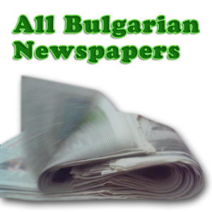 Bulgarian Newspapers