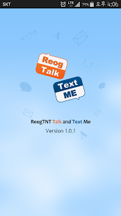 ReogTNT–Unlimited SMS and Call - screenshot