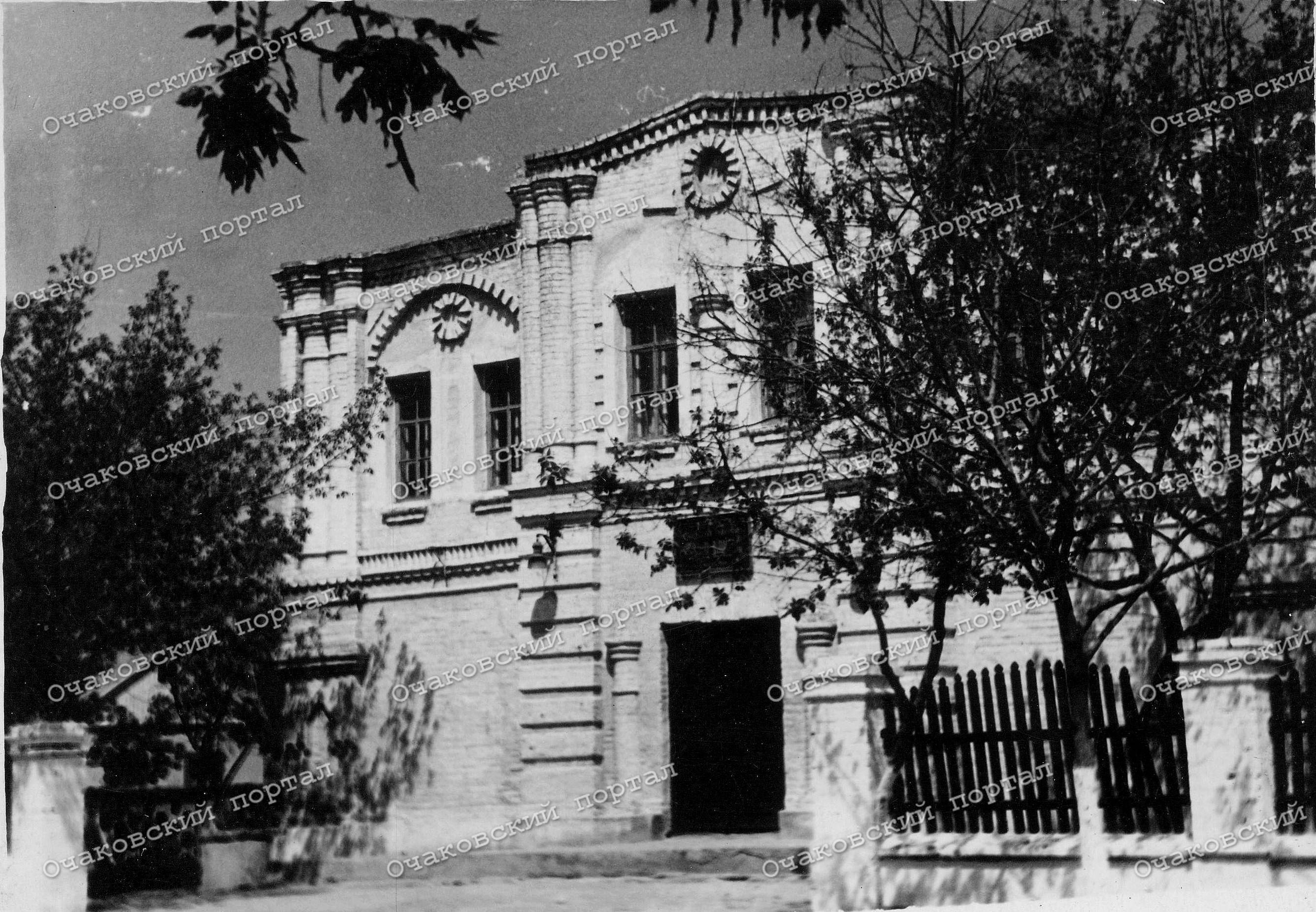 Очаков. Бывшее здание синагоги. Дворец пионеров.
