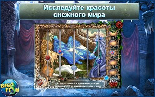 Живые легенды. Роза. (Full) Screenshot