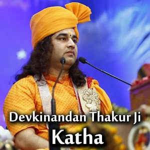Download Shri Devkinandan Thakur Ji For PC Windows and Mac
