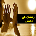 App Ramzan ki Duaen APK for Kindle