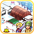 Free Download Shiny Ski Resort APK for Samsung