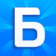 10 лучших интеллектуальных игр на Android и iOS