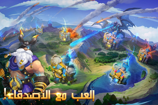 Castle Clash: كاستل كلاش APK screenshot thumbnail 14