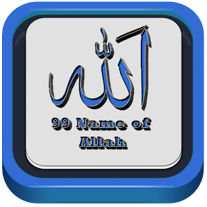 Download 99 Name of Allah Asma-ul Husna For PC Windows and Mac