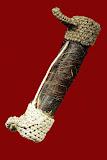 หน้าผากเสือหลวงปู่ญานสวนวัดนาอุบล