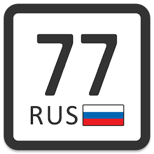 Download Vehicle Plate Codes of Russia For PC Windows and Mac