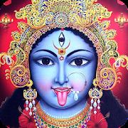 Kali Sahasranama Stotram 2.0.0 Icon