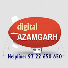 Digital Azamgarh