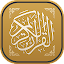 Quran Android Offline Free APK for Blackberry