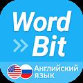 Free Wordbit- Английский язык (на блокировке экрана) APK for Windows 8