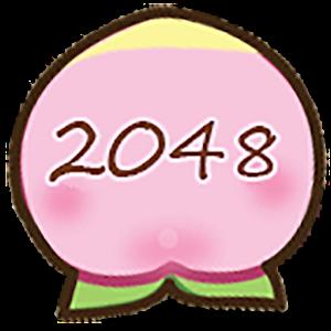 Cover art Anime 2048