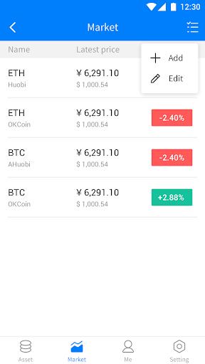 Bec Wallet screenshot 2