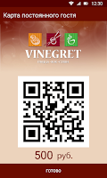 Screenshot of Vinegret