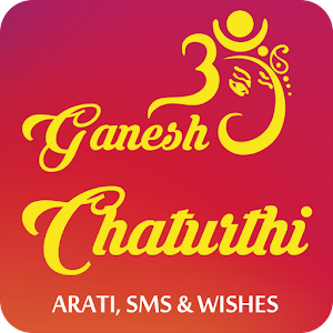 Download Ganesh chaturthi 2017 गणेश चतुर्थी For PC Windows and Mac