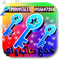 App خدع صب واي 2017 Prank APK for Windows Phone