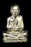 """""""องค์ดารา"""" หลวงพ่อคูณ ปาฏิหาริย์ EODรูปเหมือนปั๊ม ปาฏิหาริย์ เนื้ออัลปาก้า หมายเลข#๔๕๖ (เรียง 456)ชุ"""
